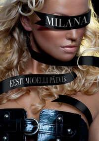 Купить книгу Milana. Eesti modelli päevik, автора