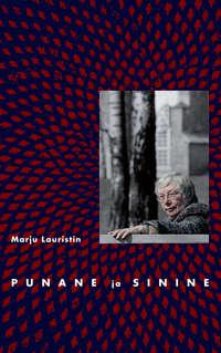 Купить книгу Punane ja sinine, автора
