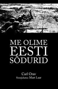 Купить книгу Me olime Eesti sõdurid, автора