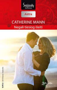 Купить книгу Negali tiesiog išeiti, автора Catherine Mann