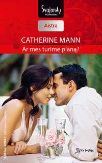 Купить книгу Ar mes turime planą?, автора Catherine Mann