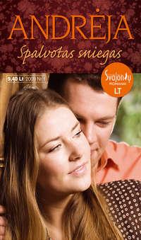 Купить книгу Spalvotas sniegas, автора