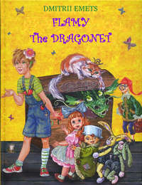 Книга Flamy the Dragonet
