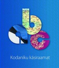 Купить книгу Kodaniku käsiraamat, автора
