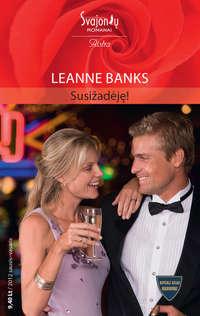 Купить книгу Susižadėję!, автора Leanne Banks
