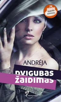 Купить книгу Dvigubas žaidimas, автора