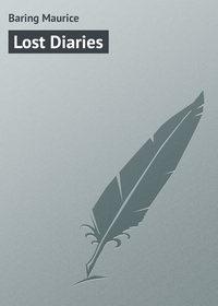 Купить книгу Lost Diaries, автора