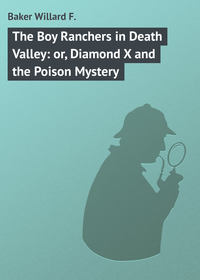 Купить книгу The Boy Ranchers in Death Valley: or, Diamond X and the Poison Mystery, автора