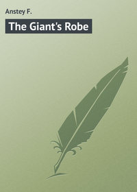 Купить книгу The Giant's Robe, автора