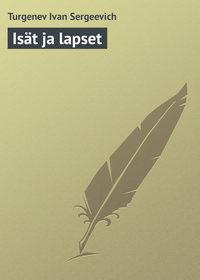 Купить книгу Isät ja lapset, автора