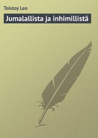 Купить книгу Jumalallista ja inhimillistä, автора