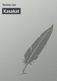 Купить книгу Kasakat, автора