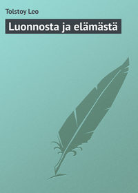 Купить книгу Luonnosta ja elämästä, автора