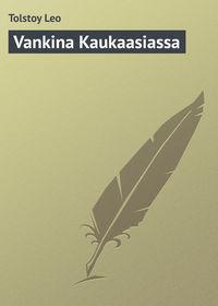 Купить книгу Vankina Kaukaasiassa, автора