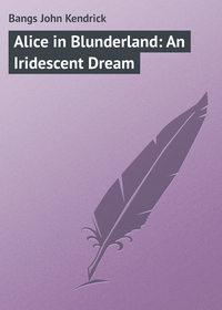 Купить книгу Alice in Blunderland: An Iridescent Dream, автора