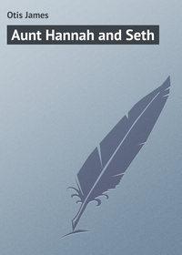 Купить книгу Aunt Hannah and Seth, автора