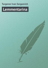 Купить книгу Lemmentarina, автора