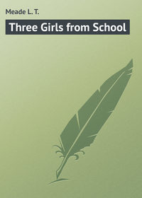 Купить книгу Three Girls from School, автора