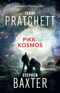 Купить книгу Pikk-Kosmos, автора Stephen  Baxter