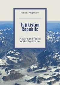 Купить книгу Tajikistan Republic. Nature and fauna of the Tajikistan, автора