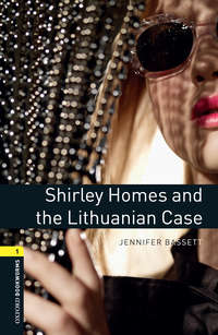 Купить книгу Shirley Homes and the Lithuanian Case, автора