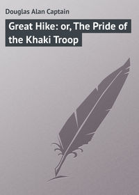 Купить книгу Great Hike: or, The Pride of the Khaki Troop, автора Alan  Douglas