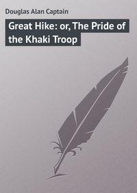 Книга Great Hike: or, The Pride of the Khaki Troop