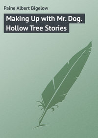 Книга Making Up with Mr. Dog. Hollow Tree Stories