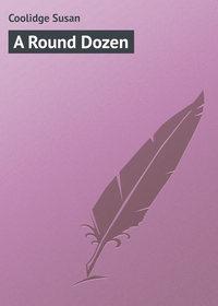 Книга A Round Dozen