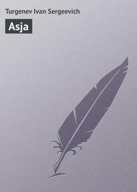 Купить книгу Asja, автора