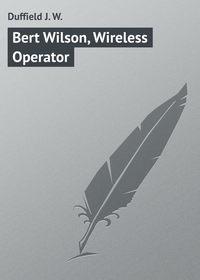 Книга Bert Wilson, Wireless Operator