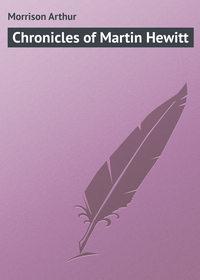 Книга Chronicles of Martin Hewitt