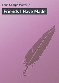 Книга Friends I Have Made