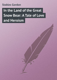 Книга In the Land of the Great Snow Bear: A Tale of Love and Heroism