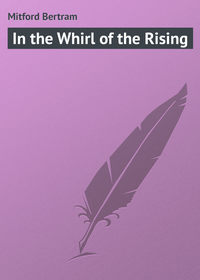 Книга In the Whirl of the Rising