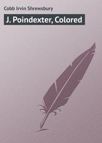 Книга J. Poindexter, Colored
