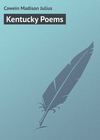Книга Kentucky Poems