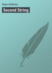 Книга Second String