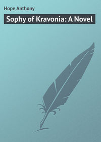 Купить книгу Sophy of Kravonia: A Novel, автора