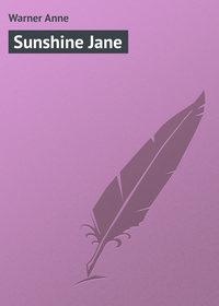 Книга Sunshine Jane