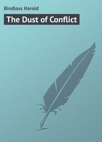 Книга The Dust of Conflict