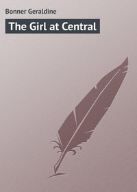Книга The Girl at Central