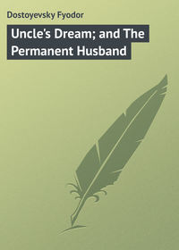 Книга Uncle's Dream; and The Permanent Husband