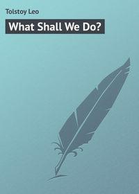 Книга What Shall We Do?