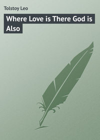 Книга Where Love is There God is Also
