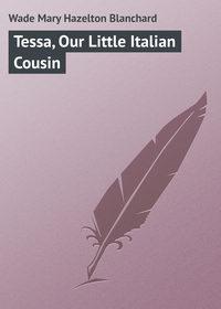 Книга Tessa, Our Little Italian Cousin