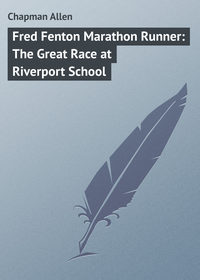 Fred Fenton Marathon Runner: The Great Race at Riverport School