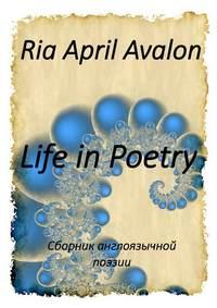 Купить книгу Life in Poetry, автора