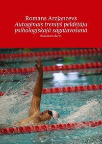 Купить книгу Autogēnais treniņš peldētāju psihologiskajā sagatavošanā. Bakalaura darbs, автора