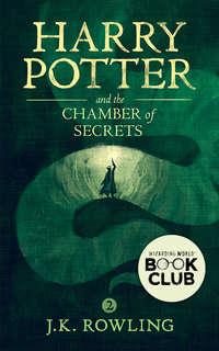 Купить книгу Harry Potter and the Chamber of Secrets, автора Дж.К. Роулинг